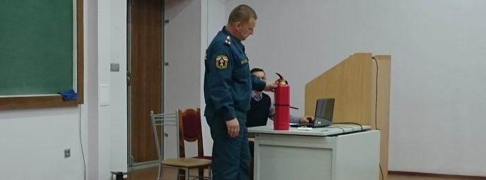 Обучение требованиям пожарной безопасности