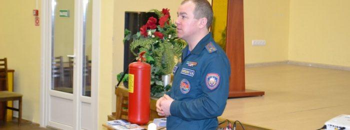 Прохождение пожарно-технического минимума (ПТМ)