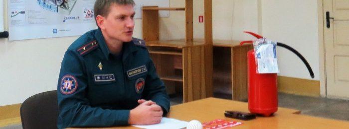 Организация обучения работников пожарно-техническому минимуму (ПТМ)