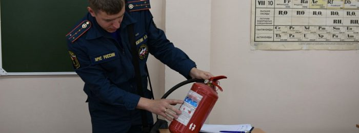 Где пройти пожарно-технический минимум (ПТМ)
