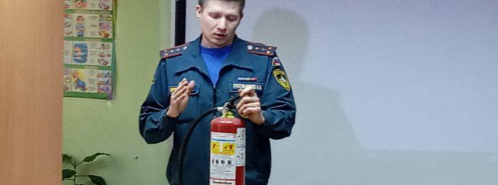 Пожарное обучение для руководителей