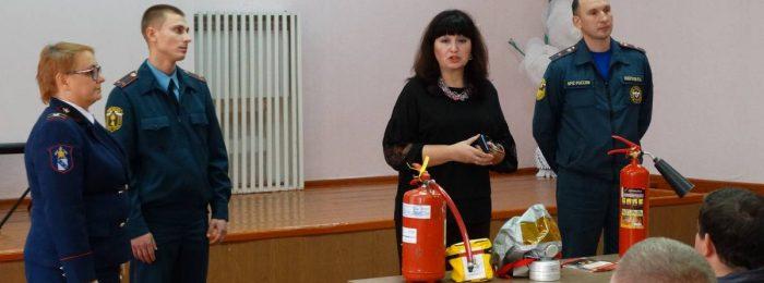 Пожарная безопасность, дистанционное обучение