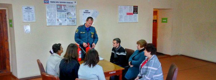 Обучение и инструктажи пожарной безопасности