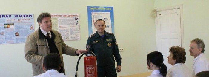 Обучение лиц мерам пожарной безопасности