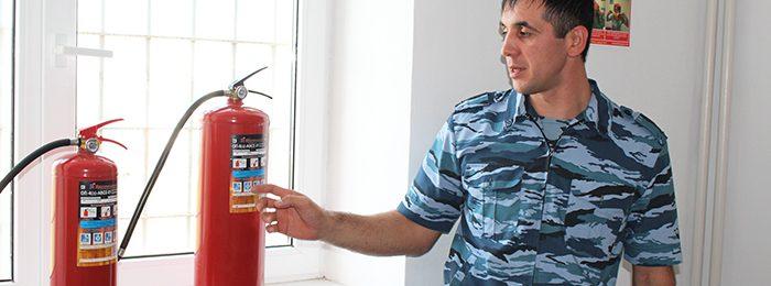 Организация ПТМ (пожарно-технический минимум)