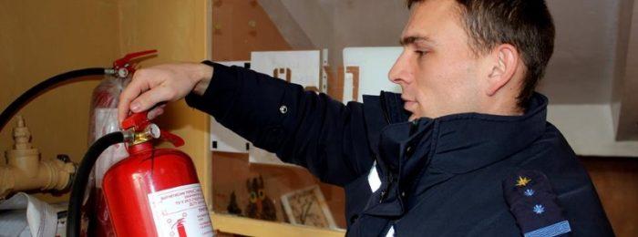 Обучение работников пожарно-техническому минимуму (ПТМ)