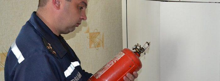 Обучение пожарному минимуму для специалистов
