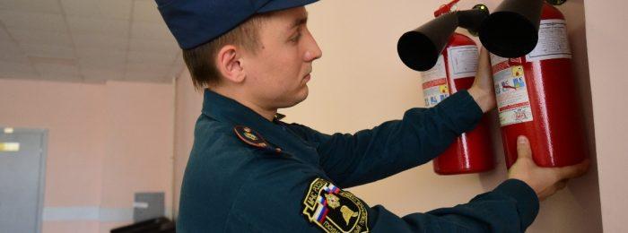 Пройти обучение по пожарной безопасности