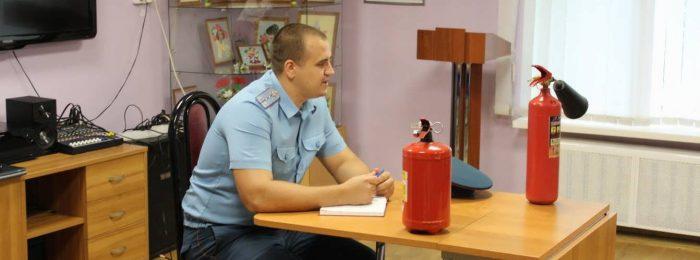 Инструктаж по пожарно-техническому минимуму (ПТМ)