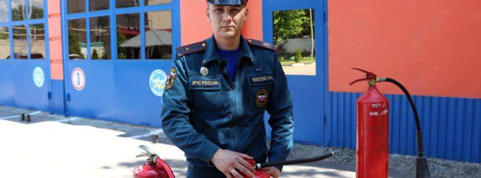 Пожарный минимум для руководителей и специалистов
