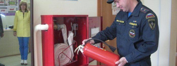 Пожарный минимум для специалиста