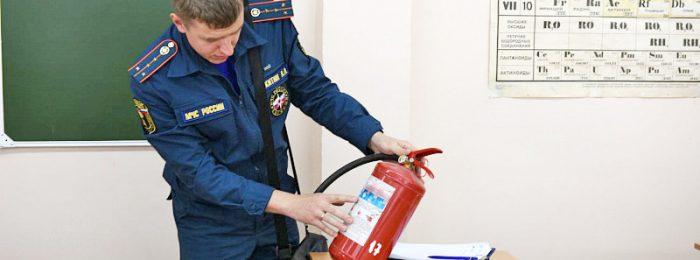 Удостоверение пожарный минимум