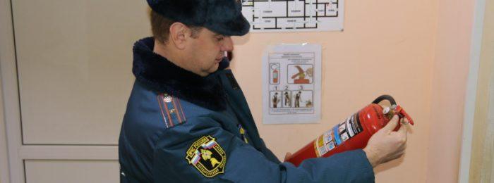Удостоверение ПТМ (пожарно-технический минимум)