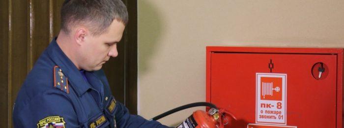 Обучение пожарно-техническому минимуму (ПТМ) в организации