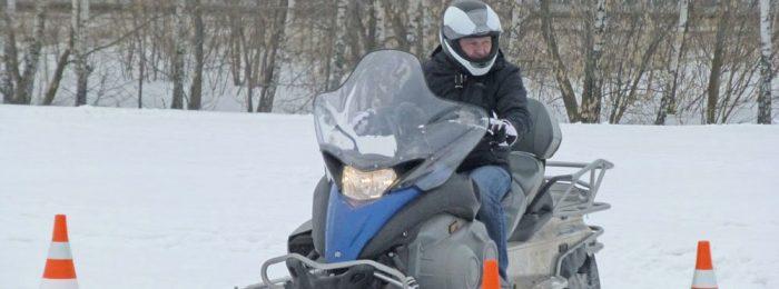 Права на снегоход, Москва