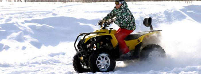 Где учат на права на снегоход