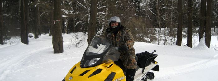 Купить права на снегоход