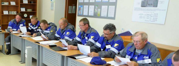 Обучение требованиям охраны труда
