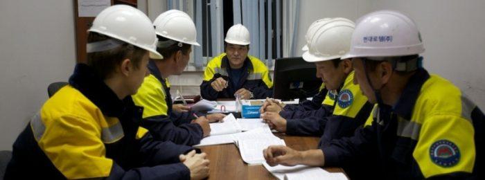 Обучение и инструктаж по охране труда