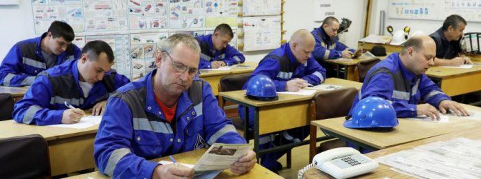 Специальное обучение по охране труда