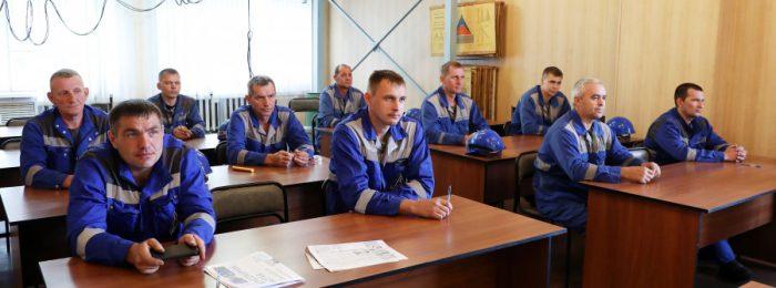 Дистанционное обучение по охране труда