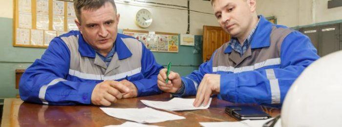 Обучение правилам охраны труда