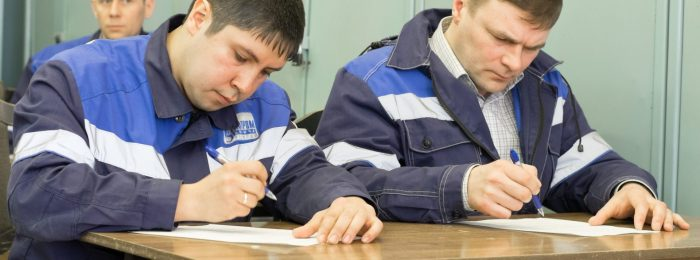 Обучение работников и руководителей по охране труда